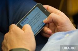 Заседание городской думы Екатеринбурга, смартфон, читает урару