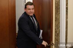 Первое заседание переизбранного кабинета министров правительства СО. Екатеринбург, ноженко дмитрий