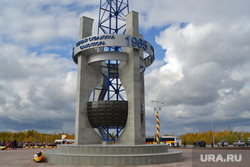 Открытие скважины Р-1. Нижневартовск, стела, первая скважина самотлора