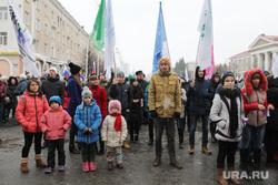 Митинг  Курган, митинг, дети, день народного единства