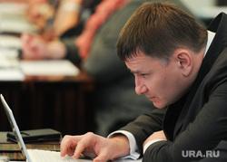 Заседание правительства Челябинск, федечкин дмитрий