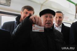 Презентация единого проездного билета, транспортной карты и инновационной остановки с интерактивным дисплеем и wi-fi. Челябинск, тефтелев евгений, транспортная карта