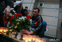 Теракт в Санкт-Петербурге(маленькие). Санкт-Петербург, цветы. Санкт-Петербург