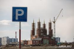 Нижневартовск, парковка, мечеть, ислам, стройка, религия