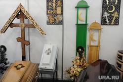 Похоронная выставка. Челябинск., надгробия, гроб для ребенка