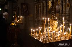 Торжественная встреча мощей священномученика Киприана и мученицы Иустинии. Екатеринбург, свечи, служба в храме, религия