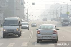 Смог над Челябинском, проспект ленина, проезжая часть, смог
