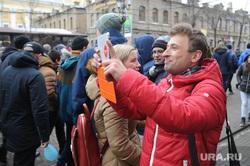 Несанкционированный митинг против коррупции собрал около трех тысяч человек. Челябинск, табалов алексей, митинг, шествие