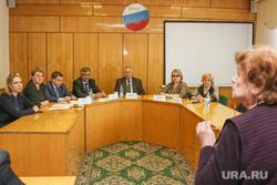 «Круглый стол» по итогам проведения оптимизации медицинских организаций г. Кургана.