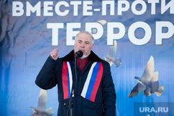 Всероссийская акция  солидарности