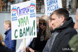 Митинг памяти пострадавших в терактах в метро Санкт-Петербурга. Екатеринбург, акция памяти, теракт в петербурге