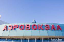 Аэропорт. Ханты-Мансийск, аэропорт ханты-мансийск, юграавиа, аэровокзал