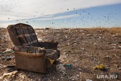 Полигон ТБО и цех сортировки. «Спецавтобаза». Екатеринбург, пустырь, кресло, мебель, комфорт, свалка, уют
