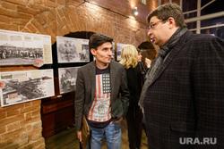 Фотовыставка ИД Коммерсант. Презентация книги Екатеринбург-Свердловск , низамов ринат