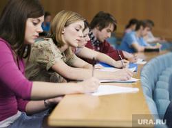 Клипарт. Ожирение, толстые люди, студенты на лекциях, выборы США, гаубица, баллистическая ракета, лекция, вуз, учеба, студенты