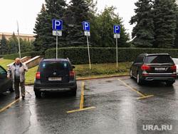 Буренков Челябинск, парковка для инвалидов