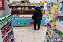 Магазин «Пятёрочка. Магнитогорск, покупатель, еда, продуктовая корзина, магазин