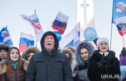 День народного Единства. Сургут, день народного единства, россияне