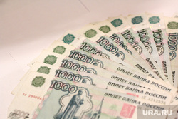 Клипарт. Екатеринбург, купюры, деньги, финансы, тысяча рублей, наличные