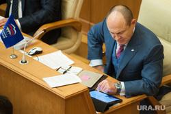 Отчет губернатора Свердловской области перед депутатами о работе правительства в 2016 году. Екатеринбург, савельев валерий