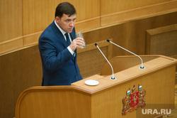 Отчет губернатора Свердловской области перед депутатами о работе правительства в 2016 году. Екатеринбург, куйвашев евгений