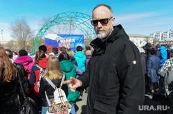 Акция в поддержку пострадавших и памяти погибших во время теракта в Санкт Петербурге.Челябинск, голиков олег
