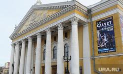 Машины на парковке у Челябинского Театра оперы и балета, которую запретил губернатор Дубровский. Челябинск, челябинский театр оперы и балета