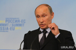 Владимир Путин. Екатеринбург, саммит россия-ес