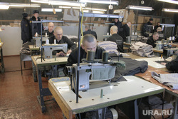Клипарт. ЯНАО , швейная мастерская, исправительная колония, работы
