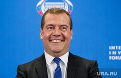 Медведев и ко. Форум Сочи-2014, портрет, нимб, медведев дмитрий