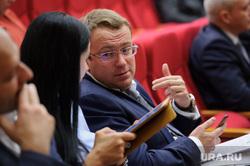 Согласительная комиссия в правительстве Свердловской области. Екатеринбург, кузнецов алексей