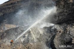 Коркинский угольный разрез. Челябинск., тушение пожара