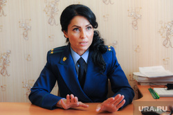 Синдянкина Жанна Прокурор Няшка Копейск Челябинск, синдянкина жанна