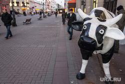 Клипарт. Уфа, Москва, корова, арбат