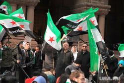 Клипарт depositphotos.com, флаг сирии, сирийские демонстранты