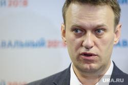 Открытие штаба Алексея Навального в Екатеринбурге, навальный алексей