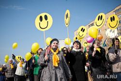 Первомай (1 мая). Демонстрация. Сургут, веселье, радость, улыбки, смайлики