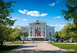 Старые здания Перми., город пермь, оперный театр