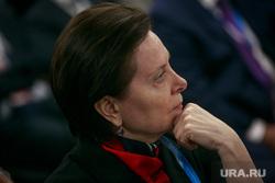 Российский инвестиционный форум 2017. День первый. Сочи, портрет, комарова наталья