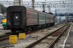 Беженцы с Украины на ЖД вокзале. Екатеринбург, железная дорога
