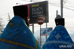 День народного единства в Челябинск, крестный ход, рпц, черная пятница