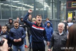 необработанные в Челябинске