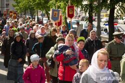 Детский крестный ход по случаю 1 июня. Екатеринбург, крестный ход, дети