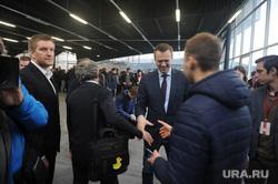 Навальный необработанные в Челябинске