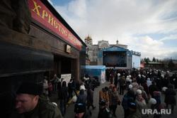 Пасхальный крестный ход в Екатеринбурге, христос воскресе