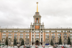 Администрация Екатеринбурга., здание администрации екатеринбурга
