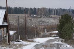 Фабрика Coccobello в деревне Малый Турыш Красноуфимского района, природа урала, деревня малый турыш