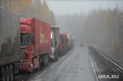 Трасса М5 Дорога Челябинск, снег, пробка, дорога, трасса м5