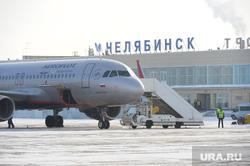 Аэропорт. Самолет. Челябинск., боинг, аэрофлот