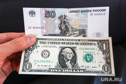 Курс доллара, курс, полтинник, пятьдесят рублей, валюта, купюры, деньги, наличные, доллары